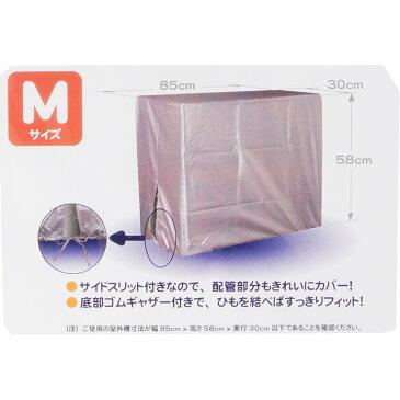 OHM エアコン室外機カバー Mサイズ 100Vタイプ用 DZ-Y001M 07-9741 オーム電機