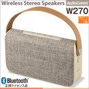 AudioCommワイヤレスステレオスピーカーOHMASP-W270N03-3182
