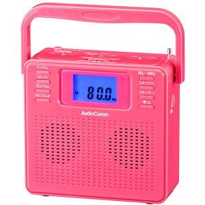 ポータブルCDプレーヤーステレオCDラジオピンクワイドFMAudioCommRCR-500Z-P07-8957OHMオーム電機