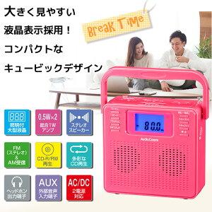 AudioCommステレオCDラジオピンクOHMRCR-500Z-P07-8957