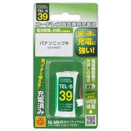 コードレス電話機用充電池_TEL-B39 05-0039 オーム電機