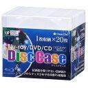 ブルーレイ(Blu-ray)/CD/DVDスリムケース 20枚パック クリア OA-RBCD1-20C 01-3299 オーム電機 1