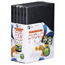 【メール便 送料無料】【即納】 ハクバ DMC-20SSDWT ポータブルメディアケース S SD/microSDカード用 ホワイト