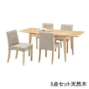 『 ダイニングセット 5点セット 』ダイニングテーブルセット 4人掛け 四人掛け 北欧 モダン 120cm カントリー ダイニングテーブル 伸縮テーブル 伸縮ダイニングテーブル 食卓テーブル 伸長式