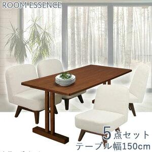 『 ダイニングセット 5点セット 』ダイニングテーブルセット 4人掛け 四人掛け 120cm 北欧 モダン ダイニングテーブル テーブル 食卓テーブル 机 つくえ 長方形 ダークブラウン ブラウン 茶色
