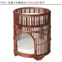 『ペットベット』日用品雑貨・文房具・手芸/その他プリズム