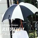 【カボチャの傘】 雨傘 レディース DiCesare Designs ディチェザレ デザイン 『 リズム 2トーン Rhythm 2TONE 』 日本製 傘 長傘 おしゃれ お洒落 ブランド かわいい 60cm 50cm プレゼント グラスファイバー 丈夫 風に強い 軽量 ドーム型 大きい かぼちゃ パンプキン Pumpkin