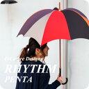 日本製 デザイナーズブランド 傘 DiCesare Designs Rhythm ディチェザレ デザイン リズム 『penta』 女性用 雨傘 かさ カサ おしゃれ お洒落 かわいい 婦人用 深張り ドーム型 88cm クリスマス プレゼント