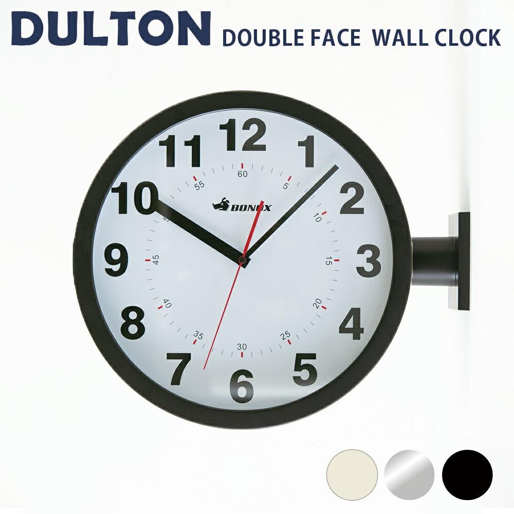 【あす楽】DULTON『DOUBLE FACE WALL CLOCK』 両面時計 ダルトン 時計 壁 おしゃれ 両面ウォールクロック 両面クロック 掛け時計 スイープ式 新築祝い リビング スイープムーブメント 駅時計 ブルックリン時計 レトロ時計 壁掛け時計 時計 大きい 大型 送料無料