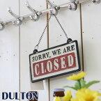 DULTON ダルトン 『リバーシブルサイン OPEN-CLOSED』 S455-174OC サインボード サインプレート ドアプレート ドアサイン 案内板 表示板 オープン クローズド 営業案内 店舗看板 店舗什器 壁掛け 両面 リバーシブル ディスプレイ 案内 看板 表札 店舗