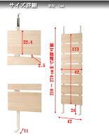 【レビューを書いて5%OFF♪】天然木桐突っ張りウォールパーテーション幅42cmナチュラル色