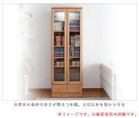 『天然木パイン材高級書棚幅60cmハイタイプ』コミック収納/本棚ブックシェルフ書棚コミックラックマンガプリズム