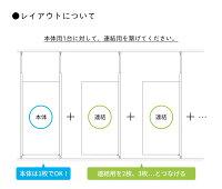 『連結間仕切りパーテーション有孔ボードタイプ連結用幅62.5』パーテーション/パーティション間仕切りプリズム