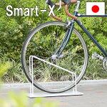 【 69位 】【b】アイアン自転車スタンド スマートエックス