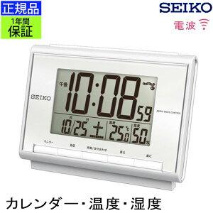 4081c17bf2 『SEIKO セイコー 置時計』 電波目覚まし時計 目覚まし時計 目ざまし時計 電波時計 電波置き時計