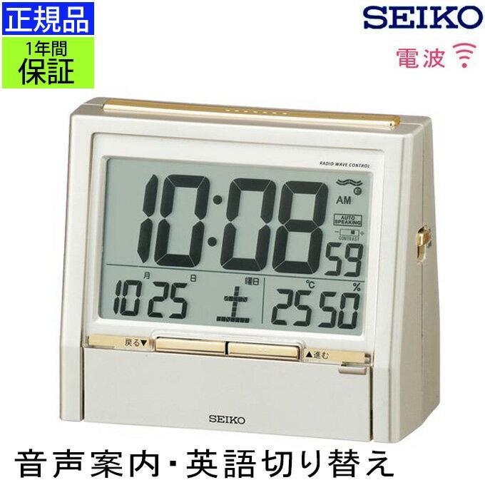 置き時計・掛け時計, 置き時計 SEIKO ok