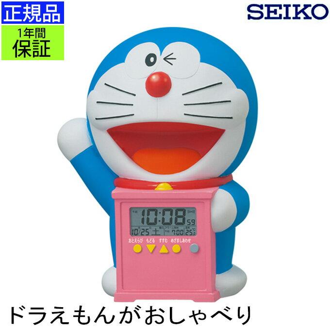 置き時計・掛け時計, 置き時計 SEIKO