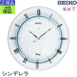 90f9e4b8cf ディズニー 壁掛け電波 時計|時計 通販・価格比較 - 価格.com