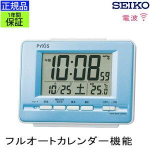 『SEIKO セイコー 置時計』 置き時計 デジタル時計 電波時計 電波置き時計 電波置時計 目覚まし時計 目ざまし時計 めざまし時計 スヌーズ 二度寝防止 ライト 点灯 カレンダー 温度計付き 見やすい シンプル ブルー 青 デジタル 寝室 贈り物 プレゼント