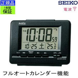 『SEIKO セイコー 置時計』 置き時計 デジタル時計 電波時計 電波置き時計 電波置時計 目覚まし時計 目ざまし時計 めざまし時計 スヌーズ 二度寝防止 ライト 点灯 カレンダー 温度計付き 見やすい シンプル ブラック デジタル 寝室 卓上 贈り物 プレゼント