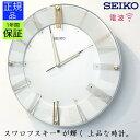 『セイコー SEIKO 掛け時計』 モダンな雰囲気!掛時計 壁掛け時計...