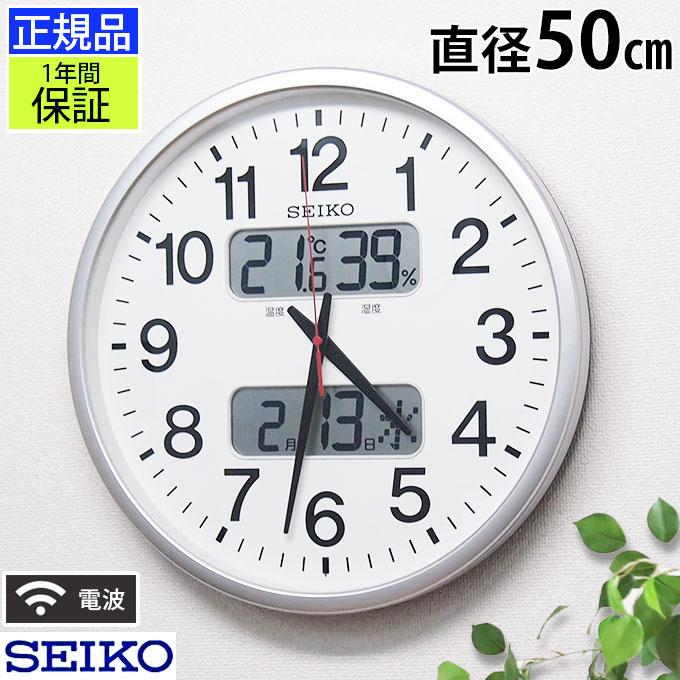置き時計・掛け時計, 掛け時計  50cm