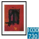 『アートフレーム Franz Kline Red painting,1961(Silk screen)』 アートフレーム フレーム 壁飾り 額縁 壁掛けインテリア 壁掛けアート インテリアフレーム 抽象画 絵画 版画 シルクスクリーン Franz Kline Red painting,1961 おしゃれ 縦型 モダン 壁掛け式 ギフト