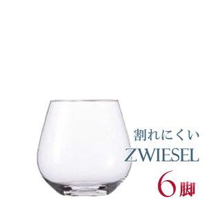 正規品 SCHOTT ZWIESEL VINA ショット・ツヴィーゼル ヴィーニャ 『タンブラ- 20oz 6個セット』ワイングラス セット 赤 白 白ワイン用 赤ワイン用 割れにくい ギフト 種類 ドイツ 海外ブランド 114672