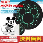 MICKEYMOUSE�Υߥå����ޥ����Ϥ��⤫�Ӿ夬�롪LED������󥰥饤��