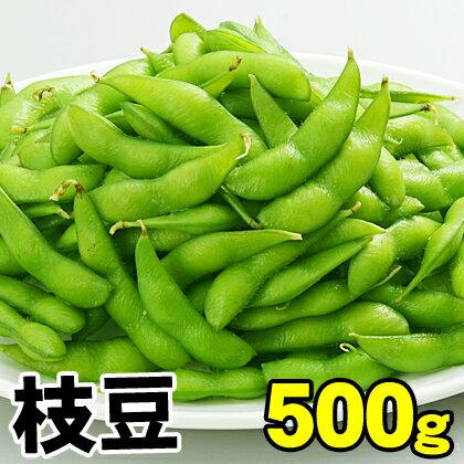 まめまめ枝豆500g