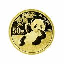 【新品未使用】 金貨 24金 パンダ金貨 3グラム 3g 中国 2020年 金地金 純金 k24 24k|硬貨 コイン 貴金属