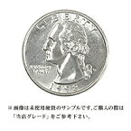 【当店グレード:A〜D】 白銅貨 ワシントン25セント硬貨 1965年〜1998年 クォーターダラー Quarter Dollar 25Cent アメリカ合衆国|コイン