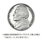 【当店グレード:A〜D】 白銅貨 ジェファーソンニッケル硬貨 1938年〜2004年 5セント Nickel 5Cent アメリカ合衆国|コイン
