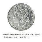 【当店グレード:C〜D】 銀貨 モーガンダラー硬貨 1878年から1904年と1921年 1ドル 1Dollar アメリカ合衆国|コイン