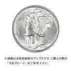 【当店グレード:C〜D】 銀貨 マーキュリーダイム硬貨 1916年〜1945年 10セント One Dime 10Cent アメリカ合衆国|コイン