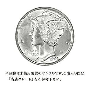 10セント 貨幣・古銭 通販・価...