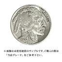【当店グレード:C〜D】 白銅貨 バッファローニッケル硬貨 1913年から1938年 5セント Nickel 5Cent アメリカ合衆国|コイン