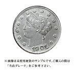 【当店グレード:D】【白銅貨】リバティーヘッドニッケル硬貨(1883〜1912年)(5セント/Nickel/5Cent/アメリカ合衆国)「コイン」