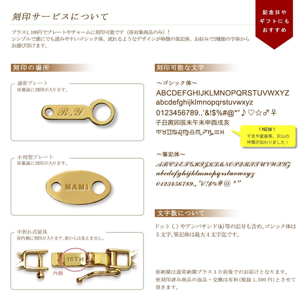 ブレスレット2>プラチナ>喜平系>2面カット喜平>3.5mm