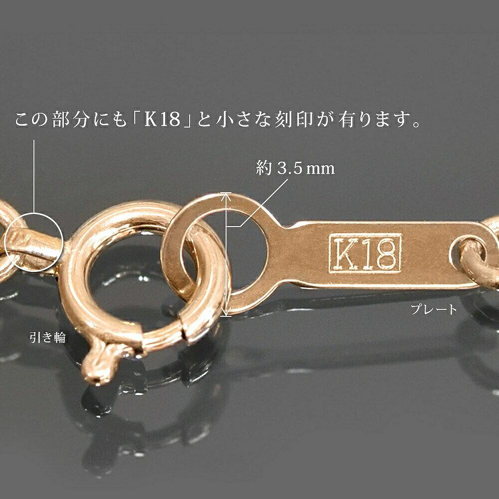 チェーンネックレス1>18金>ピンクゴールド>ボール系>ボール>2.5mm