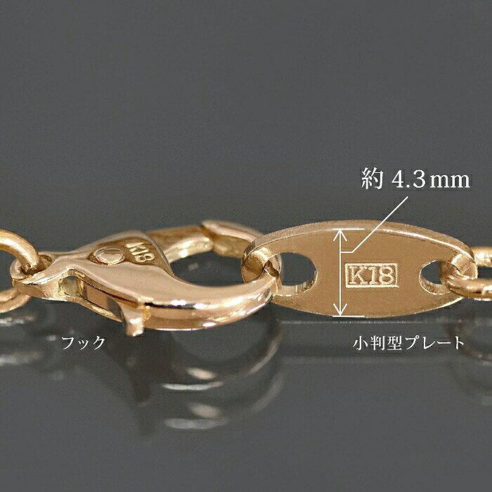 ブレスレット1>18金>ピンクゴールド>ロール系>ロール>3.9mm