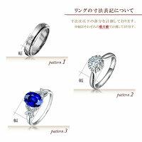 指輪画像10