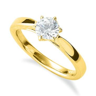 指輪 18金 イエローゴールド 天然石 側面透かし一粒リング 主石の直径約5.2mm ソリティア 平打ち 六本爪留め K18YG 18k 貴金属 ジュエリー レディース メンズ
