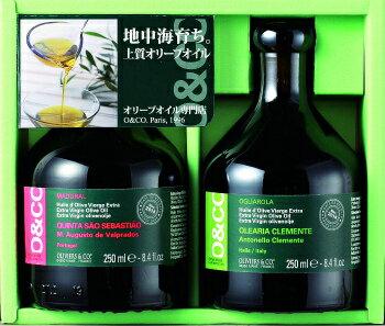 【送料無料直送】O&COオリーブオイル OCO-40