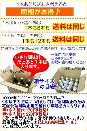 英勲 吟醸酒 限定酒 1800ml【京都・伏見...の紹介画像3
