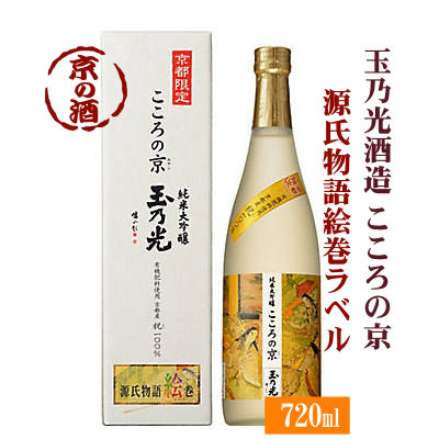 日本酒, 純米大吟醸酒  () 100 720ml