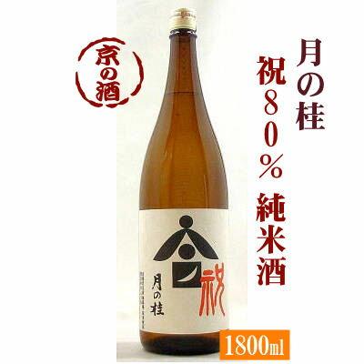 日本酒, 純米酒  80 1800ml 1.8L
