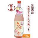 日本酒 甘口