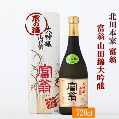 日本酒, 大吟醸酒  720ml ()