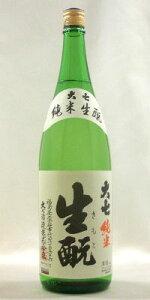 日経プラスワン(2005/12/24)おせち料理に合う日本酒で見事 第一位 獲得!大七 純米 生もと 1800...